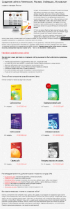 текст lokz веб-студии