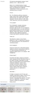 Вконтакте - описание группы