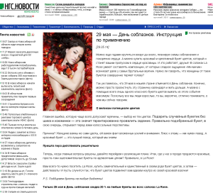 рекламный текст для цветочной компании