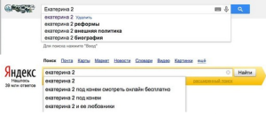 Google VS Яндекс