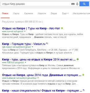 запросы в Яндекс