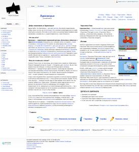 Пример информационного текста на главной