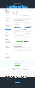 копирайтинг для сайта сервиса