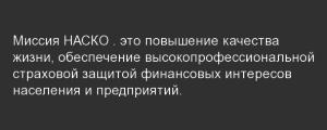 strahovaya