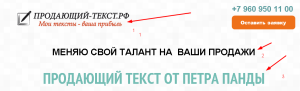 пример дескриптора