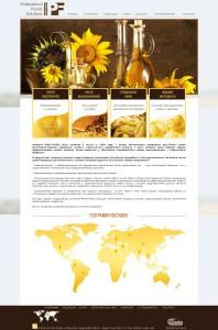 наполнение сайта агрохолдинга