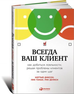 96dpi_700px_RGB_vsegda_vash_client_obl_05_2015