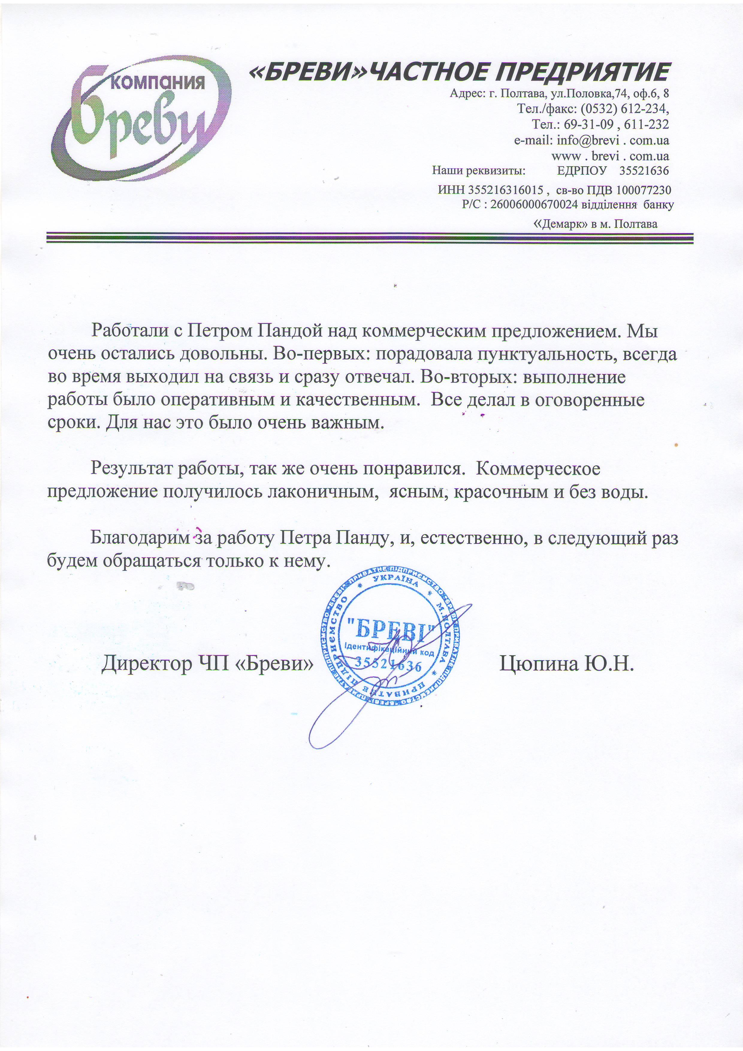 Skanirovat10001-11