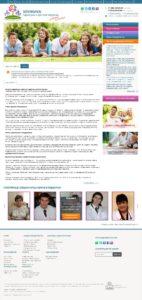 текст на главную страницу клиники педиатрии