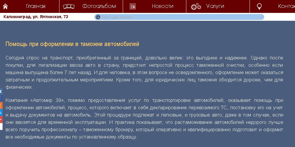 Screenshot (4)222