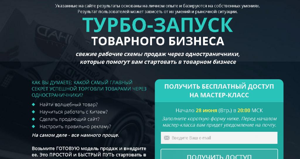 Screenshot (4)555