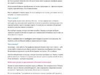 FireShot Screen Capture #441 - 'Шоппинг-сопровождение в Милане - Рабочий гардероб деловой женщины - Milan Style Guide - стилист в Милане' - milanstyleguide_com_shopping_bisness-style-gardero