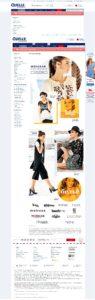 пример главной страницы интернет магазина