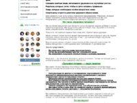 fireshot-screen-capture-491-zdorovoe-pitanie-konsultatsii-vracha-dietologa-besplatnaya-dostavka_-www_zpit38_r